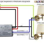 Особенности подключения дистанционного управления освещением пультом