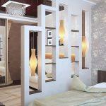 Открытая перегородка для спальни