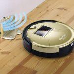 Технологичный умный пылесос для комфорта уборки в доме