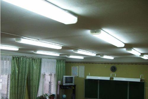 Автоматизация освещения в учебном классе