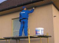 Чем лучше покрасить фасад дома