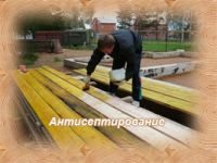 Как и чем защитить деревянные конструкции при строительстве или ремонте дома