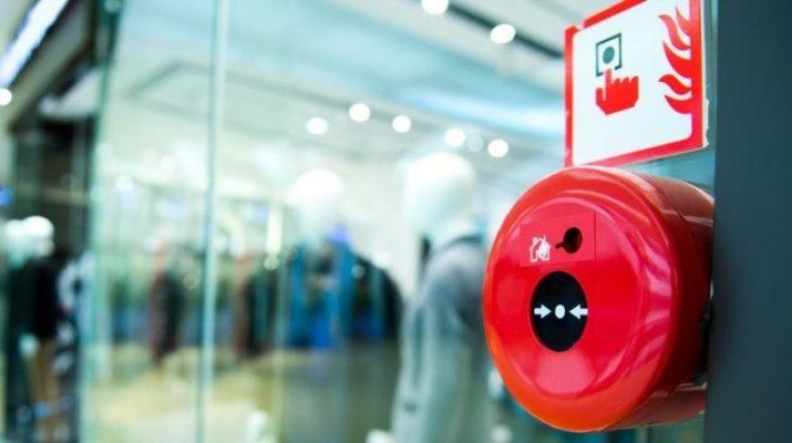 Оборудование для организации систем обеспечения пожарной безопасности
